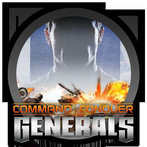 لعبة جنرال